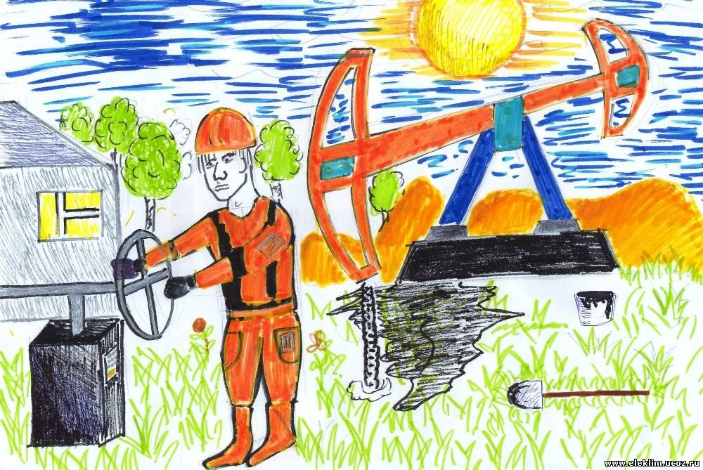 Профессия нефтяник рисунок 34