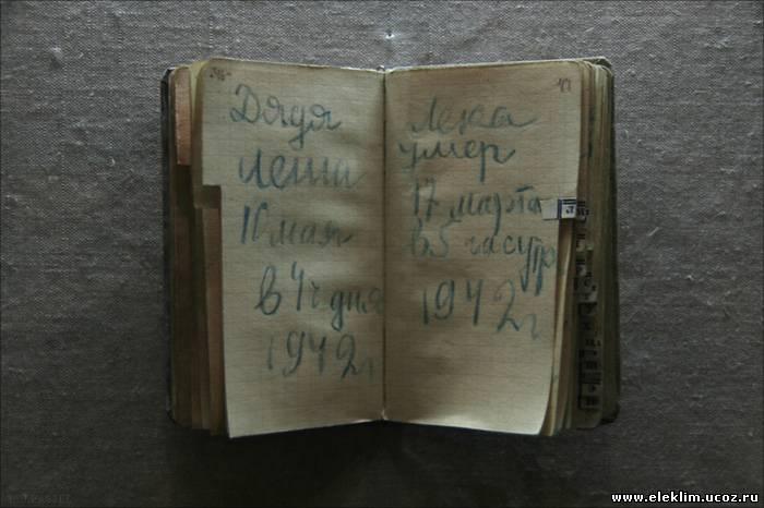 Погода 15 июня смоленск